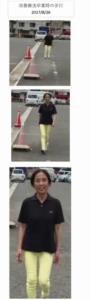 谷様 2017年8月26日 改善療法卒業時の歩行